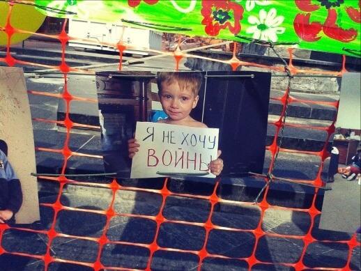 чужих дітей не буває львов площа пам'ятник тарас шевченко волонтери центр волонтерства акція підтримка дітей переселенців