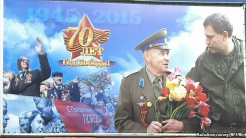 The billboards of Donetsk: big brother is watching you!