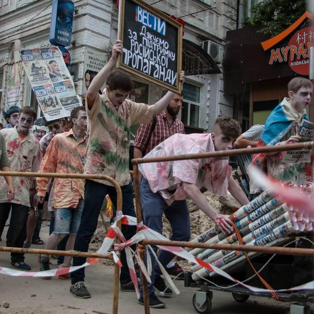 empr.media-zombies-ssu-kyiv-21.06.2015(5)