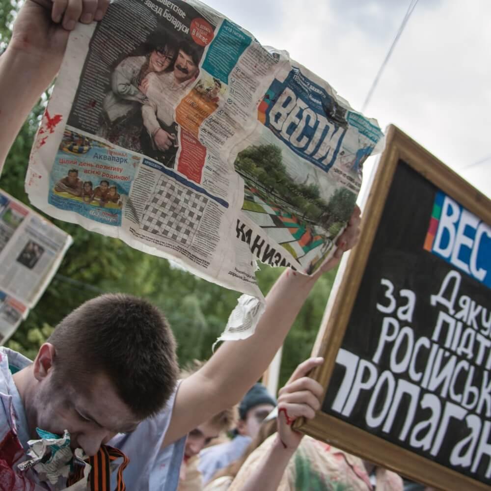 empr.media-zombies-ssu-kyiv-21.06.2015(7)