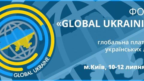 Global Ukrainians – час настав повертати капітали