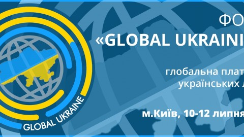 Global Ukrainians: the time has come for the return of Ukraine's capital