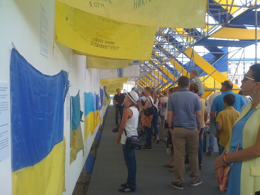 empr.media-ukraine-kyiv-national-flag-day-23.08.2015