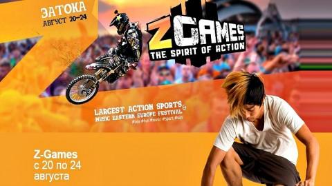 В Одессе пройдет крупнейший в восточной Европе спортивно-музыкальный фестиваль
