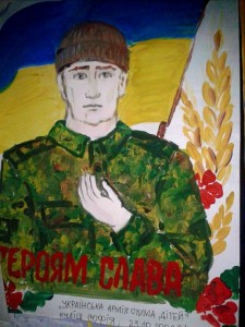 empr.media-ukraine-war-kids-art-2015-6