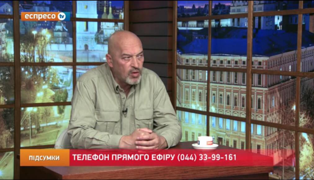 Photo: EspresoTV