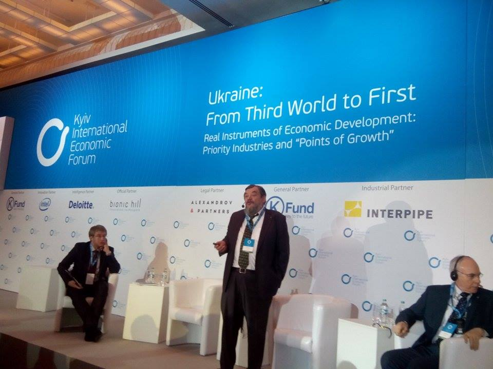 empr.media-ukraine-kyiv-KIEF-2015-9