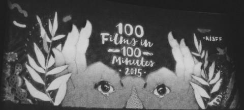 Kyiv International Short Film Festival: 100 films in 100 minutes