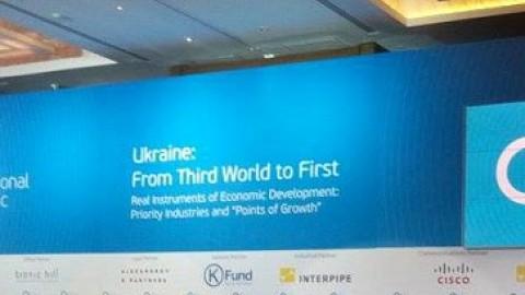Экономическое развитие Украины: миссия выполнима