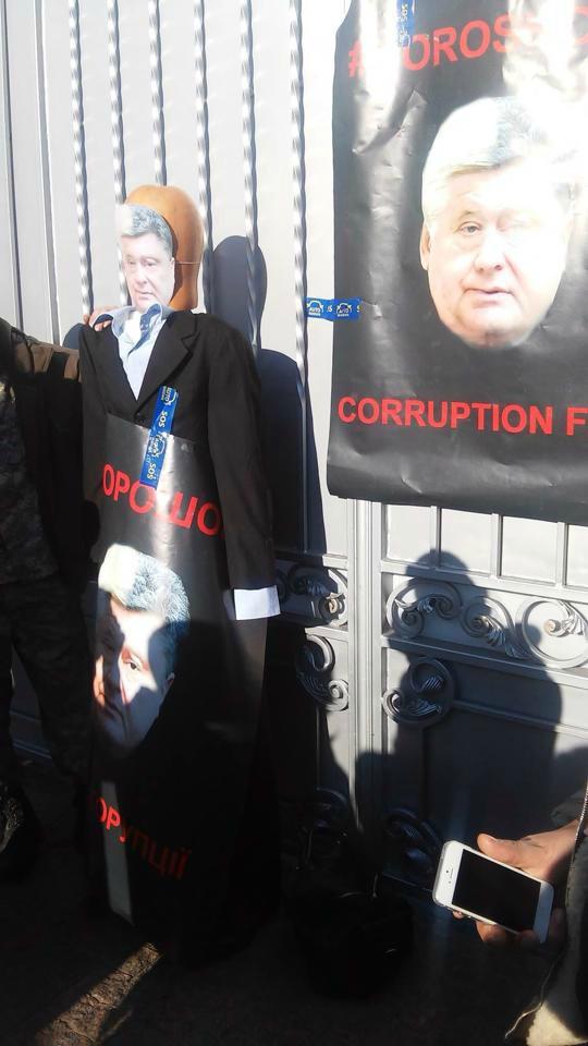 empr.media-ukraine-poroshokin-2015-1