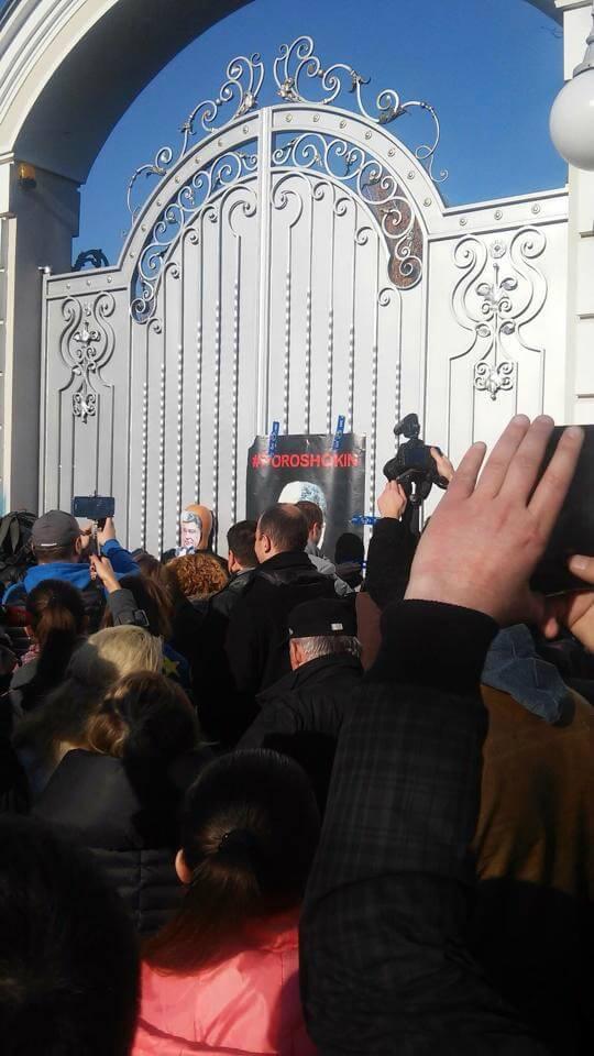 empr.media-ukraine-poroshokin-2015-2