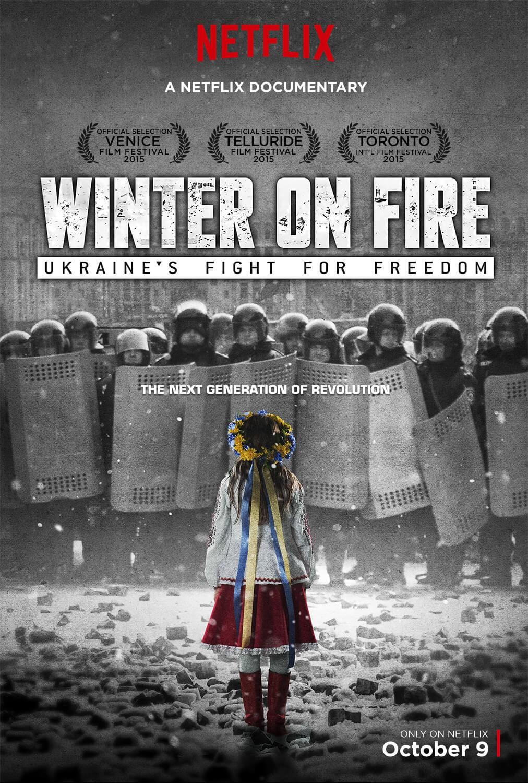 empr.media-ukraine-winter-on-fire-2015