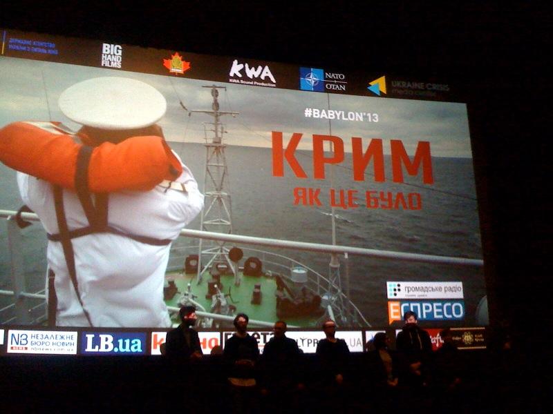 15.3.-empr-Crimea-1