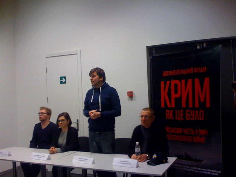 Film crew (L-R): sound designer Pavlo Lypa, producer Oleksandra Bratyshenko, film director Kostyantyn Klyatskin, executive producer Serhiy Malyarchuk