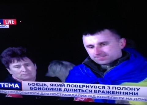 Ukrainian servicemen are back from Russian captivity