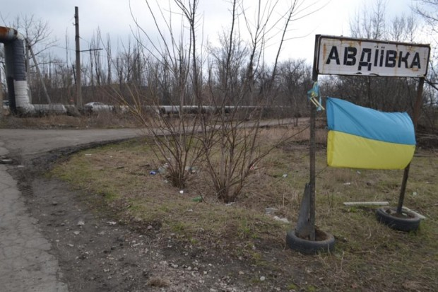 ukrainian positions in avdyivka under massive russian attack Russian armed forces and their proxies massive attack industrial area of Avdyivka Russian special forces use tanks heavy artillery anti-aircraft guns heavy machine guns mortars small arms sniper fire against Ukrainian armed forces positions Ukrainian troops Donetsk oblast ukraine