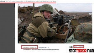 Russian MP Denis Akhromkin fighting on Russian armed forces and proxies side in eastern Ukraine, Photo credit: Stop Terror