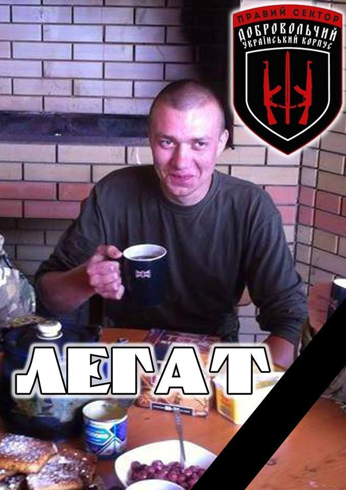 "Photo credits: Andriy Stempitsky, commander of the Ukrainian Volunteer Corps ""Right Sector"""