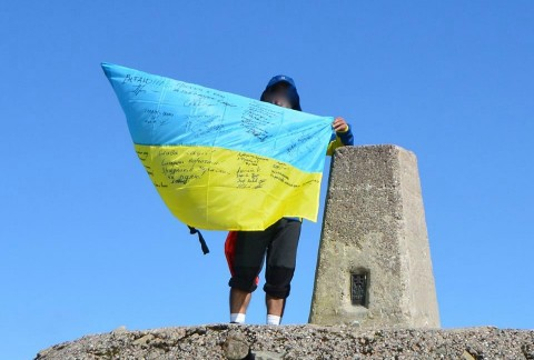 Ukrainian flag: from the war zone to the British isles