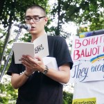 empr.media-ukrainian-political-prisoners-5
