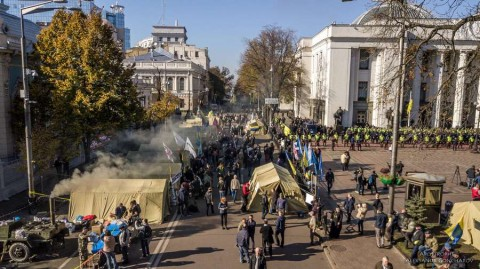Ongoing anti-government protest in Ukraine