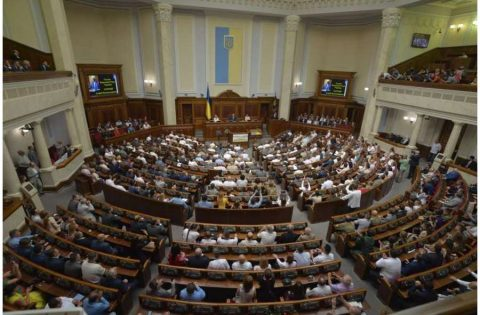 Ukrainian Parliament has adopted the Law on the State Budget on 2018