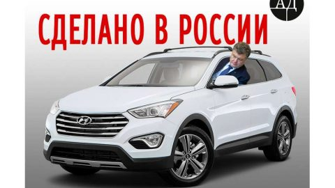 How Poroshenko sells Russian cars in Ukraine