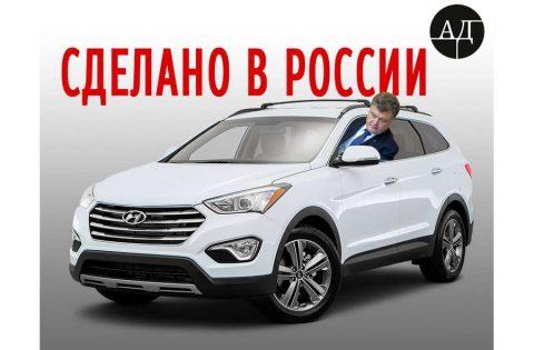 How Poroshenko sells Russian cars in Ukraine