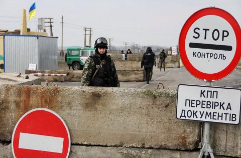 About 1.5 thousand of foreigners are banned from entering Ukraine