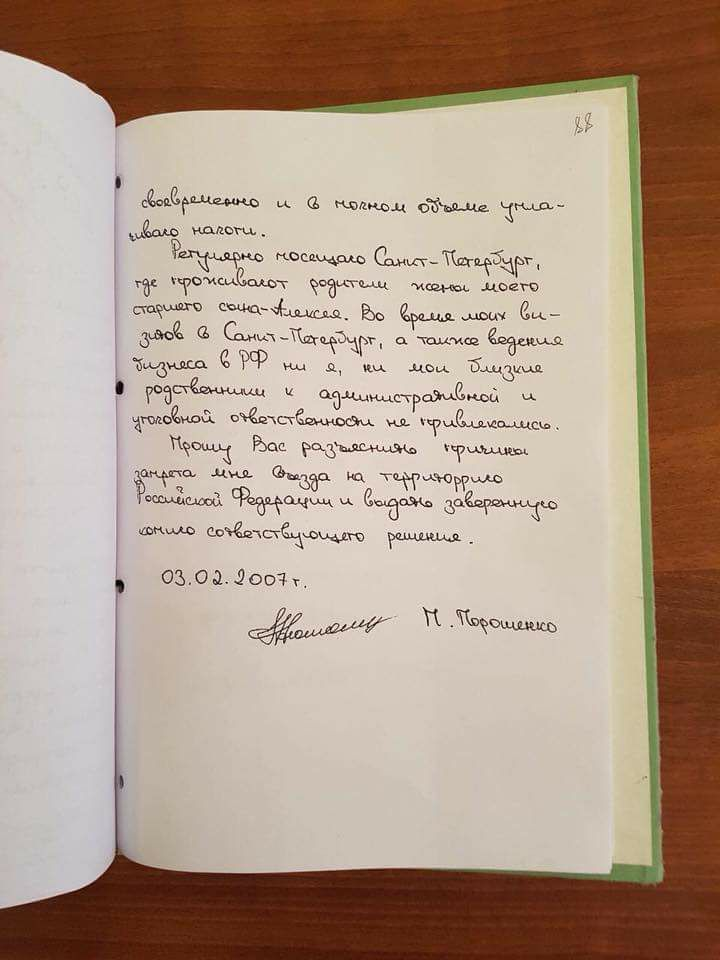 president ukraine blockade donbass