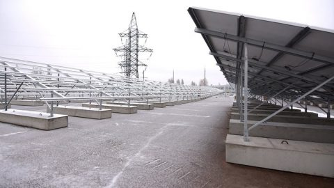 Solar power plant in the Chernobyl exclusion zone is completed