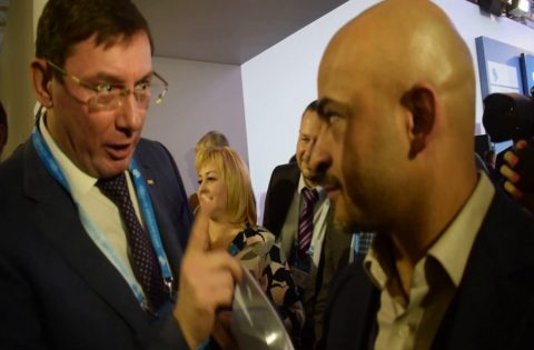 The U.S. refuses Lutsenko to meet high-level after the scandal with NABU