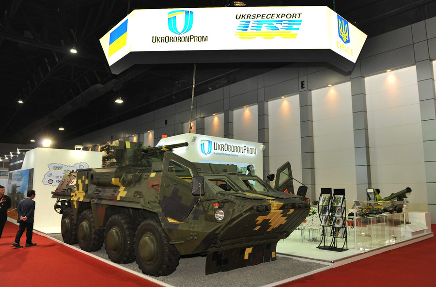 ukraine state industry ukroboronprom defence