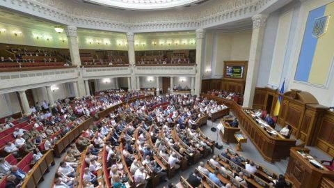 Verkhovna Rada of Ukraine postponed Poroshenko's bill on Donbas reintegration