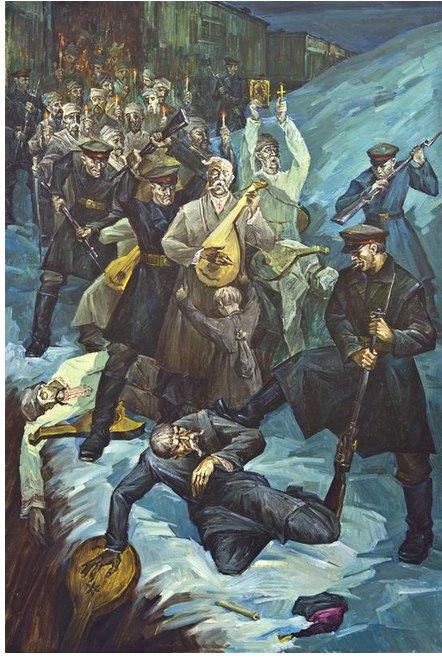 ukraine history art