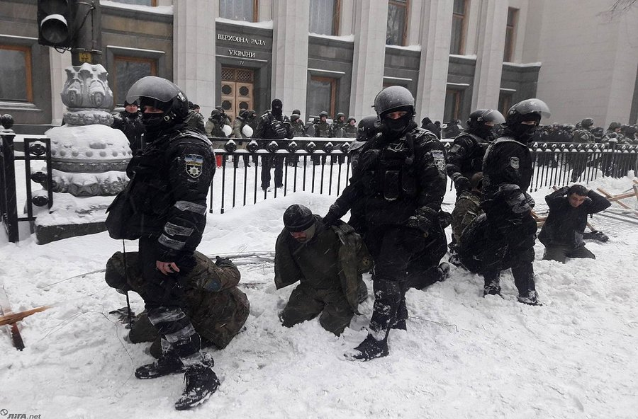 ukraine corruption protest