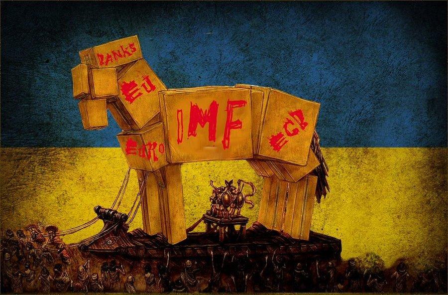 ukraine imf greece