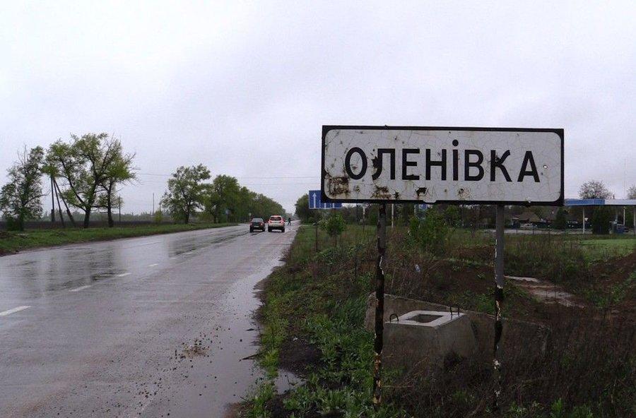 russia ukraine war updates russian proxies olenivka