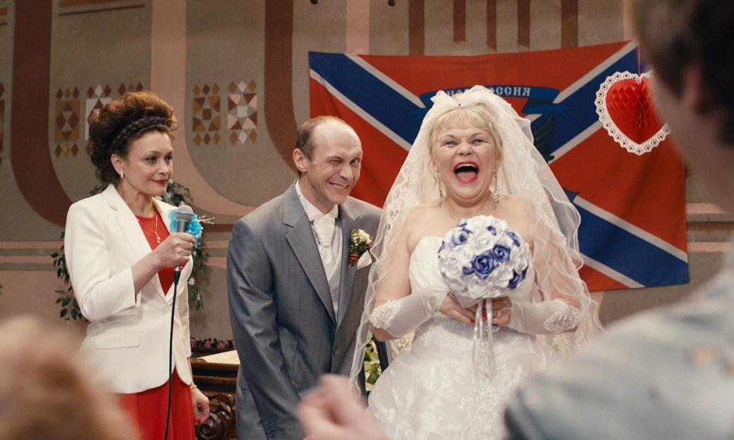 russian ukraine war donbass movie cannes 2018