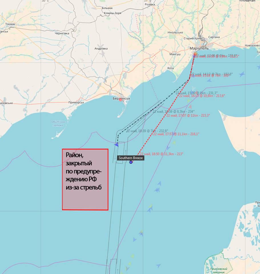 russia ukraine war sea of Azov