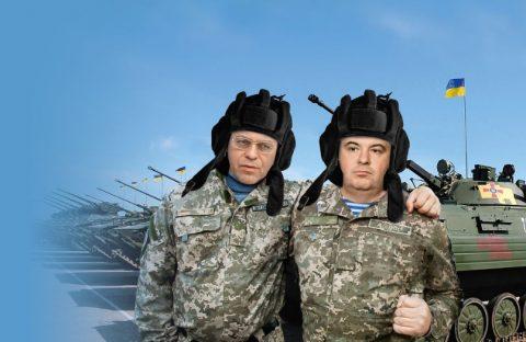 Secret defense orders become a jackpot for Ukraine government