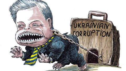 Ukraine's Anti-Corruption Court: to be or not to be