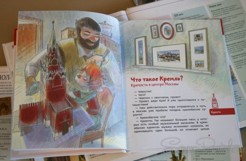 Russian books import is banned in Ukraine