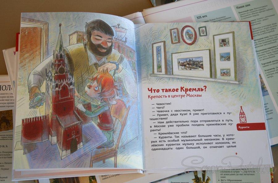 ukraine russia propogande