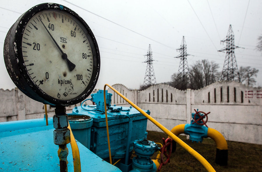 ukraine gas and electricity prices