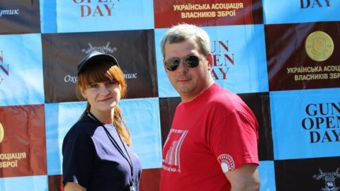 Maria Butina and other Russian agents of influence: Ukraine case