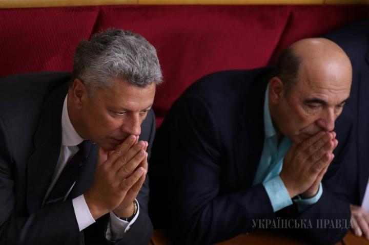 ukraine election 2019 presidential election