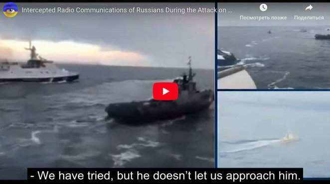 Russian forces attack radio intercept