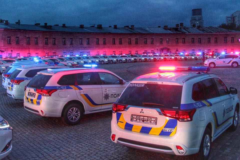 ukraine police it vulnerability