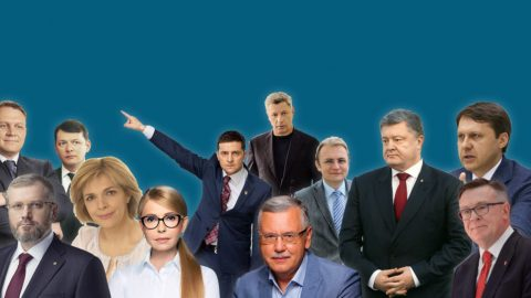Ukraine presidential elections candidates #10yearschallenge